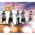 革命の丘(3CD+DVD)(Type-A)