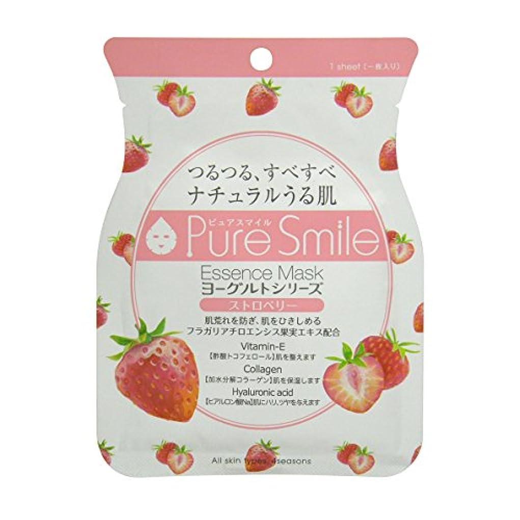 急いですばらしいです反逆者Pure Smile エッセンスマスク ヨーグルトシリーズ ストロベリー 23ml?30枚
