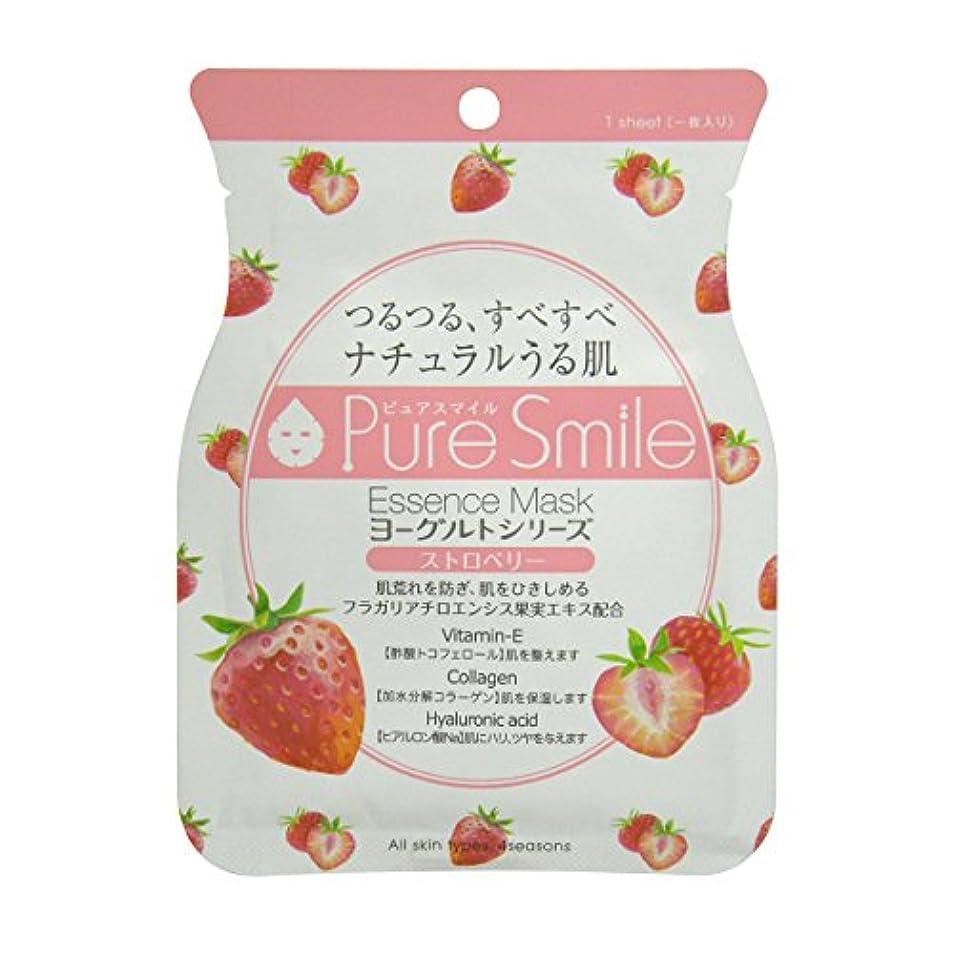 ケイ素寝てる包囲Pure Smile エッセンスマスク ヨーグルトシリーズ ストロベリー 23ml?30枚