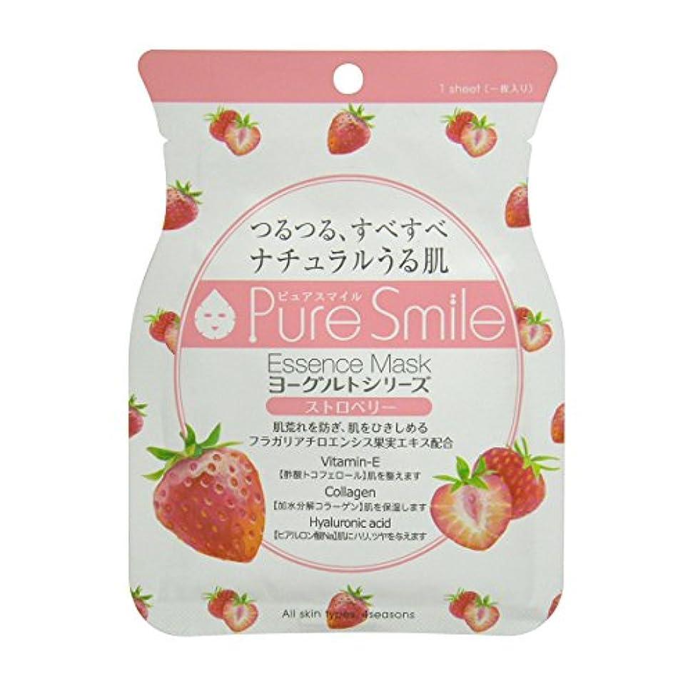 笑い余暇声を出してPure Smile エッセンスマスク ヨーグルトシリーズ ストロベリー 23ml?30枚