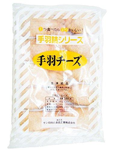 手羽餃子 チーズ 10本 500g 手羽先の中に餃子の餡