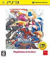 BLAZBLUE CONTINUUM SHIFT EXTEND PlayStation(R)3 the Best - PS3