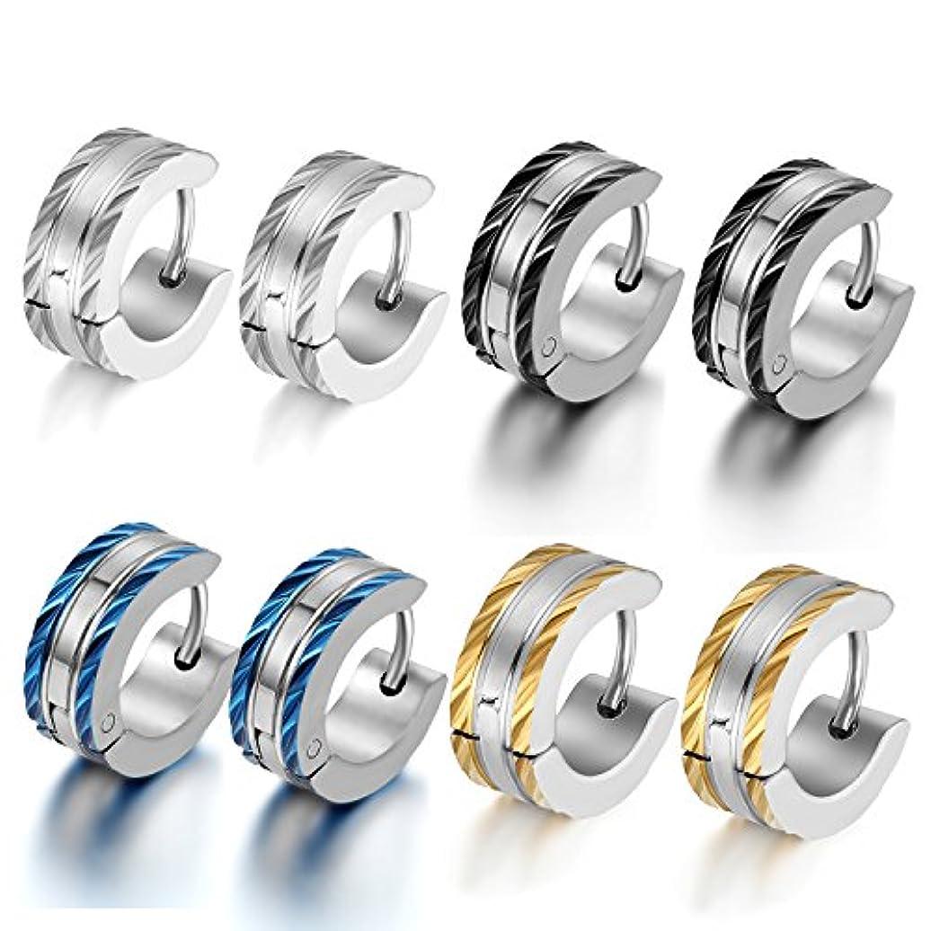 教養がある祖先イソギンチャクOidea 8pcs 5MM Stainless Steel Mens Punk Hinge Hoop Earrings,Tiny,Light Earrings,Assorted Colour,Hypoallergenic