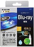 エレコム レンズクリーナー ブルーレイ専用 再生エラー解消 湿式 PlayStation4対応 【日本製】 CK-BR2