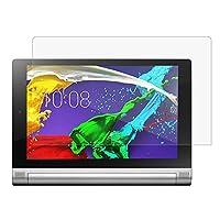 【2枚セット】Lenovo YOGA Tablet 2 8 inch 液晶保護フィルム × 2Pack [ レノボ ヨガタブレット 830F 851F 8.0型ワイド 対応 ] 自己吸着式 紫外線カット 透明度99%加工 SCREEN SHIELD コーティング スクリーンシート【画面保護】…