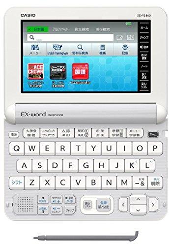 カシオ電子辞書エクスワード中学生モデルXD-Y3800WEホワイトコンテンツ160