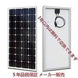 ECO-WORTHY ソーラーパネル 100W 単結晶 太陽光チャージ 超高効率 省エネルギー 耐蝕性 災害対策 日本倉庫出荷