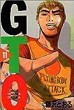 GTO(11) (講談社コミックス)
