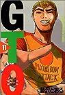 GTO 第11巻