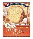 ホームベーカリー専用 ブリオッシュミックス 253g×6箱