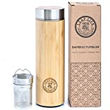LeafLife Original Bamboo Tumbler with Tea Infuser & Strainer Tea Bottle Vacuum Insulated Travel Tea Mug Comes with Tea Diffuser For Loose Tea 17 ounces Bamboo