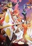 戦姫絶唱シンフォギア 1(初回生産限定版) [DVD]