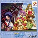 DORAMA CD「みつめてナイト」(1)入国~ENTRANCE