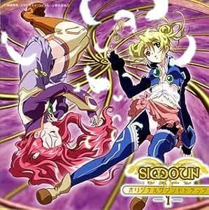 「Simoun(シムーン)」オリジナルサウンドトラック I
