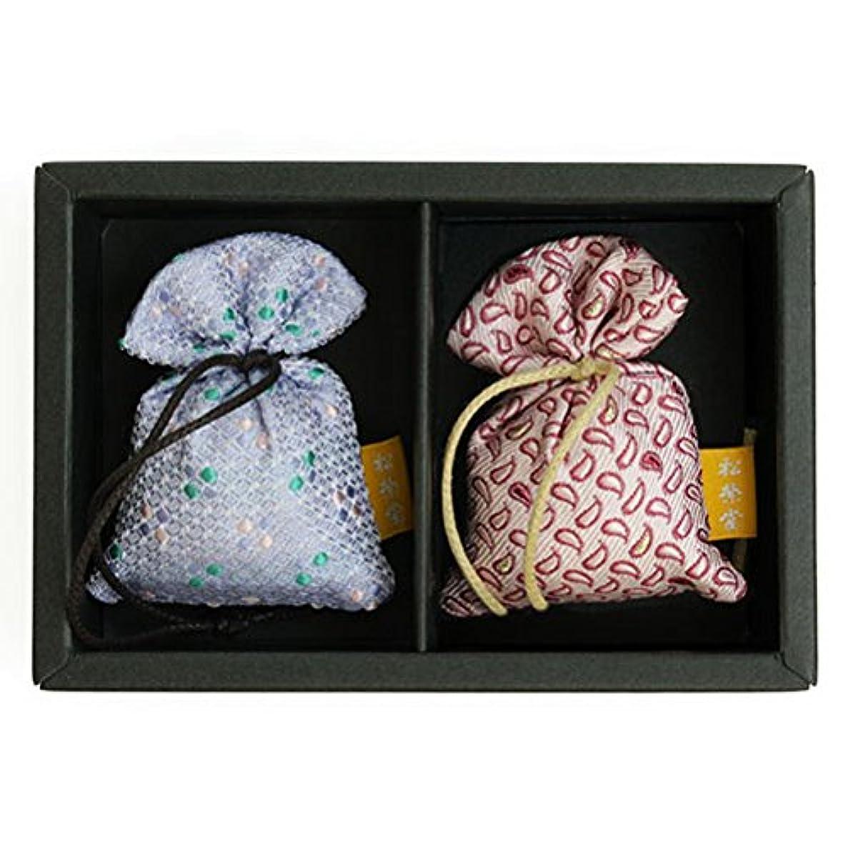 セール道を作る干し草匂い袋 誰が袖 薫 かおる 2個入 松栄堂 Shoyeido 本体長さ60mm (色?柄は選べません)