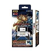 【3DS用】モンスターハンター4G 拡張スライドパッド for ニンテンドー3DS