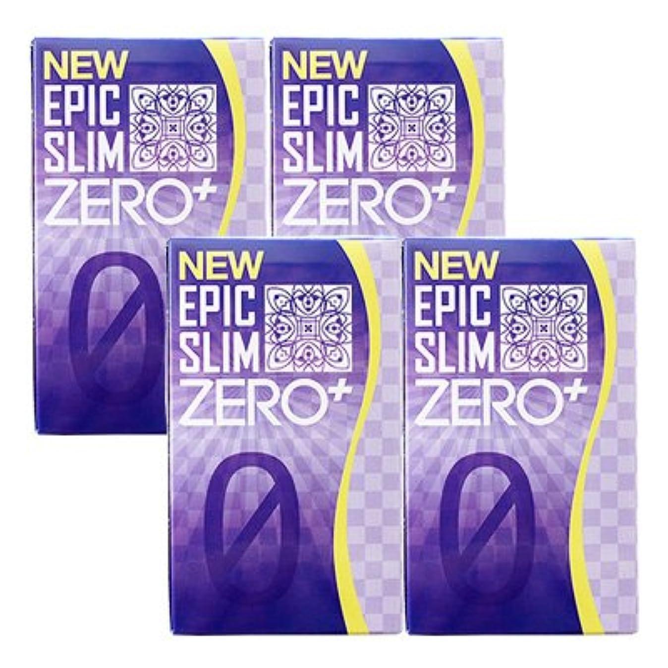 乱れやがて指標NEW エピックスリム ゼロ+ 4個セット NEW Epic Slim ZERO PLUS