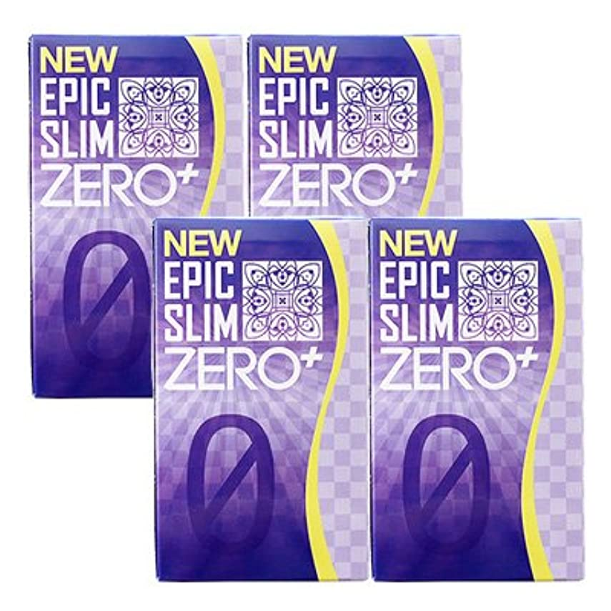 学習者引き出し気配りのあるNEW エピックスリム ゼロ+ 4個セット NEW Epic Slim ZERO PLUS