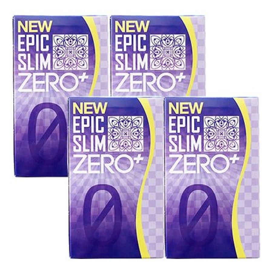 役に立たない終わらせる露骨なNEW エピックスリム ゼロ+ 4個セット NEW Epic Slim ZERO PLUS