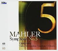 Eliahu Inbal / The Tokyo Symphony Orchestra - Mahler: Symphony No. 5 [Japan CD] OVCL-515 by Eliahu Inbal / The Tokyo Symphony Orchestra