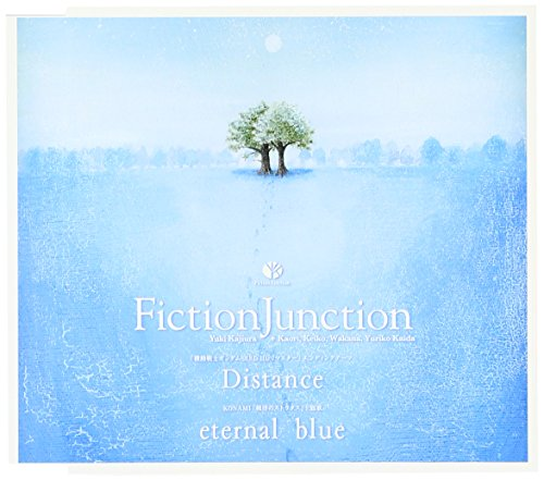 Distance/eternal blue