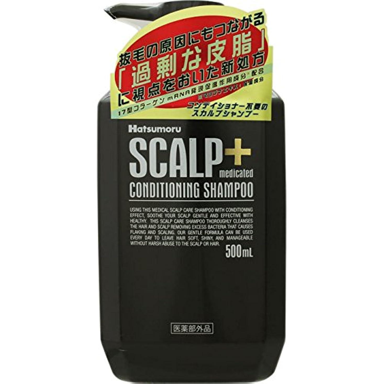 持ってるライン柔和薬用スカルプシャンプープラス500ml×3個セット(4975446074235-3)