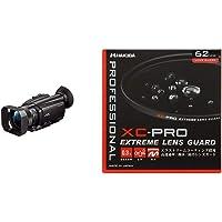 ソニー SONY 4Kビデオカメラ Handycam FDR-AX70012HAKUBA 62mm レンズフィルター X…