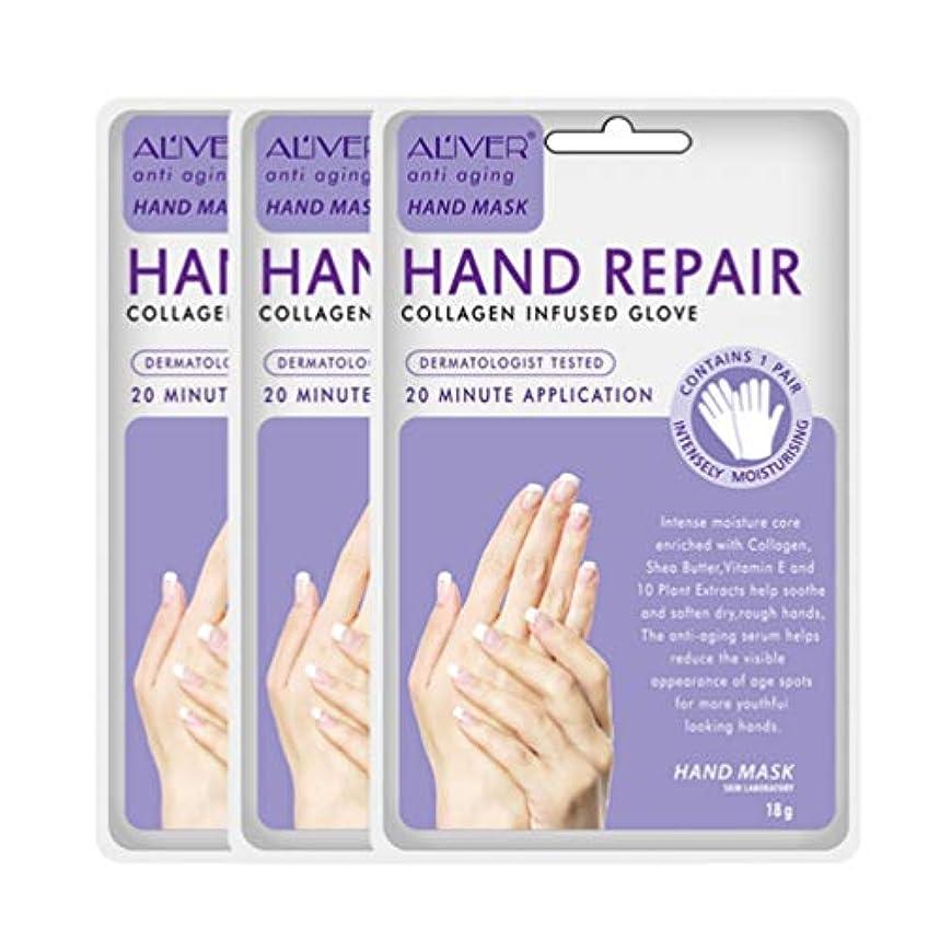 アライメントクリック悲劇HEALLILY 保湿手袋スパ乾燥肌用栄養強化なだめるような美白保湿角質除去オフハンドピーリングマスク女性用3pcs