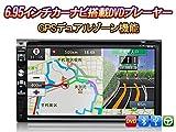 (G2112J)【一年保証】6.95インチタッチパネルディスプレイ GPSカーナビ機能搭載AVI/VCD/MP3/CD/CPRM対応 DVDプレーヤー