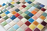 モザイクタイル 10?角 セラミック(陶器) 20色 カラフル かわいい マルチカラー ミックス クラフト ハンドメイド に (300g)