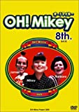 OH!Mikey 8th. [DVD]