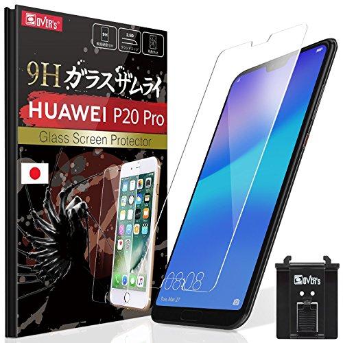 【 Huawei P20 Pro ガラスフィルム ~ 強度N...