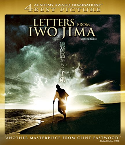 硫黄島からの手紙 [WB COLLECTION] [Blu-ray]