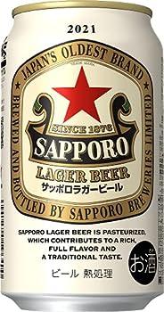 サッポロ ラガービール 350ml×24本 [Parent]