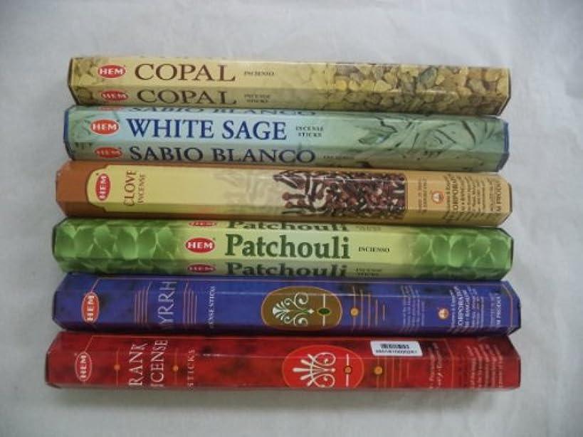並外れて不注意アトム裾Copal、ホワイトセージ、クローブ、パチュリ、Frankincense Myrrh Incense 120 Sticksロット