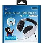 CYBER ・ マイク付きバックバンドヘッドホン ( VR 用) ホワイト×ブルー - PS4