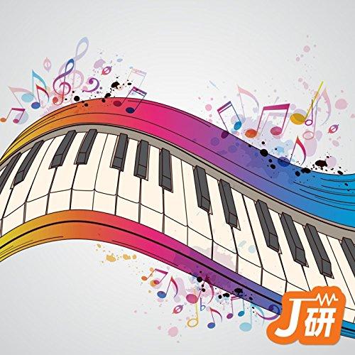 愛でした。 (『パパドル!』より) [オリジナル歌手:関ジャニ∞]