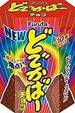 フルタ どでかばーチョコ(10本) 10本