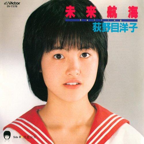 【六本木純情派/荻野目洋子】歌詞は下世話だけど○○!?カラオケで歌い♪たいコード紹介あり!の画像