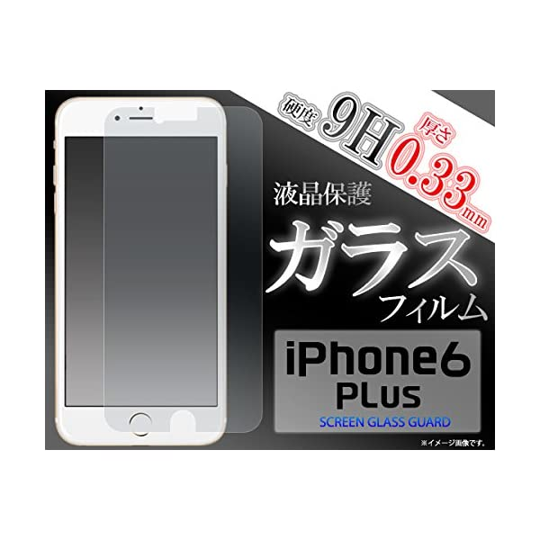 PLATA iPhone6 plus iPho...の紹介画像2
