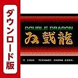ダブルドラゴン [3DSで遊べるファミリーコンピュータソフト][オンラインコード]