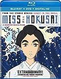 百日紅~Miss HOKUSAI~【特装限定版】[Blu-ray/ブルーレイ]