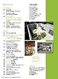 住まいの設計  2013年 11月号 [雑誌] 画像
