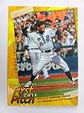 BBM2011「2nd」◆始球式カード◆No.719 萩本欽一/タレント≪ベースボールカード≫