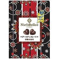 砂糖不使用チョコレート ニコベルチェ クーベルチュールチョコレート ダーク 5個セット