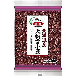 全農 北海道産 大納言小豆 200g×20個