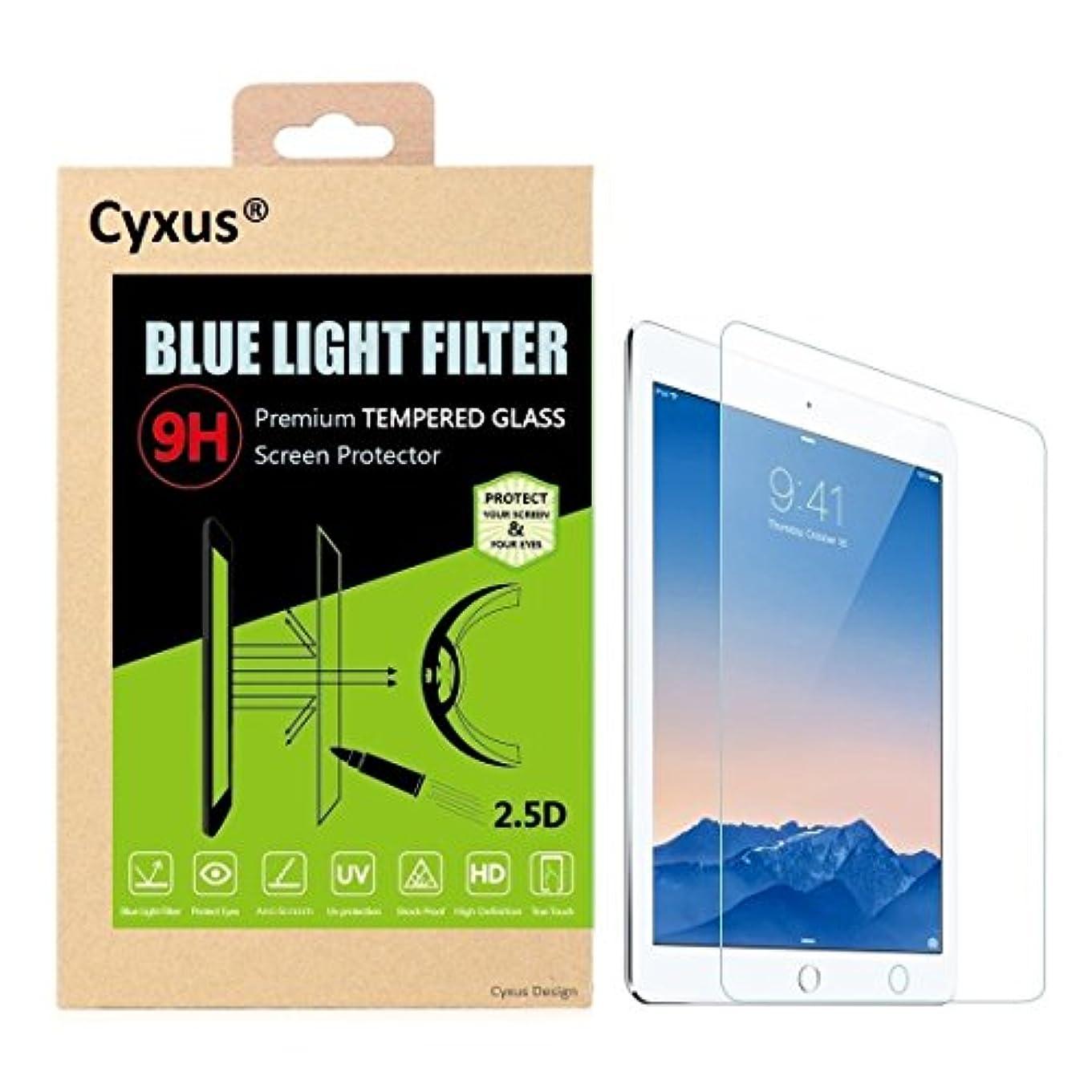 に慣れシソーラスうれしいCyxus ブルーレイ青色光防止 高光沢気泡極薄指紋液晶保護9Hの硬度強化ガラス保護フィルム Apple iPad 10.5