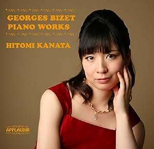 ビゼー:ピアノ作品集