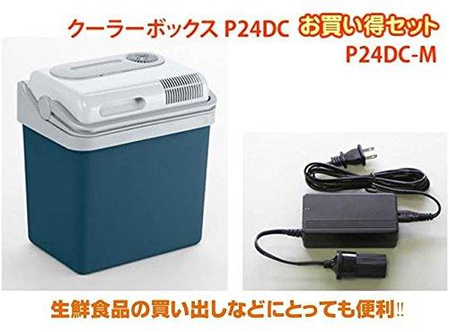 ポータブル冷蔵ボックスP24DC お買い得セット P24DC...