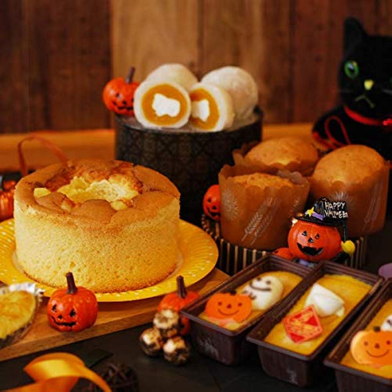 増幅器アーティスト起きてハロウィン限定 かぼちゃスイーツ3種セット